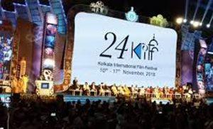 24వ కోల్కతా అంతర్జాతీయ చలనచిత్రోత్సవం